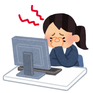 パソコン眼精疲労